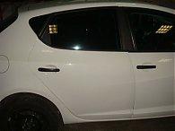 Dezmembrez SEAT IBITZA 1.2 B an 2009