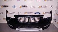 Bara fata completa BMW X1 E84 2010-2014