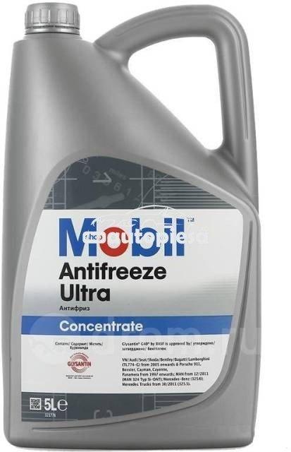Antigel concentrat MOBIL Antifreeze Ultra G13 Rosu / Roz 5 L MOB ANTIF.UL 5L - piesa NOUA