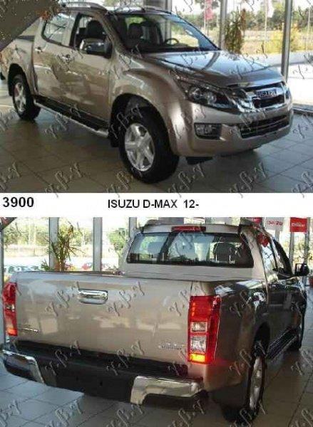 Bara spate crom ISUZU P/U D-MAX 2012,2013,2014,2015,2016 cod 390003390