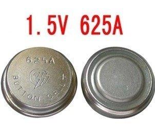 Baterie pentru carcase compatibile VW 625A 1.5 V VistaCar