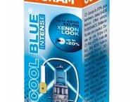 Bec H3 12V 55W PK22s OSRAM COOL BLUE INTENSE