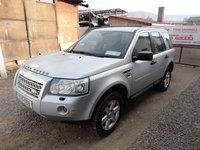 Buton avarie Land Rover Freelander 2 2006 - 2014
