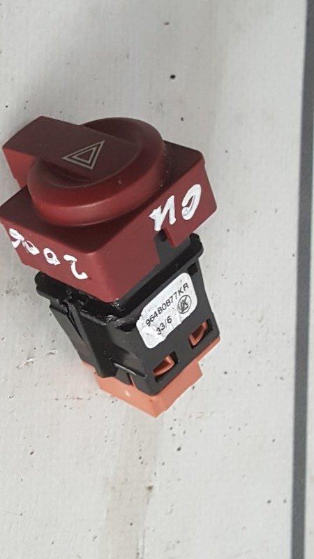 Buton Avarii Citroen C4 2004-2010 cod: 96480877KR