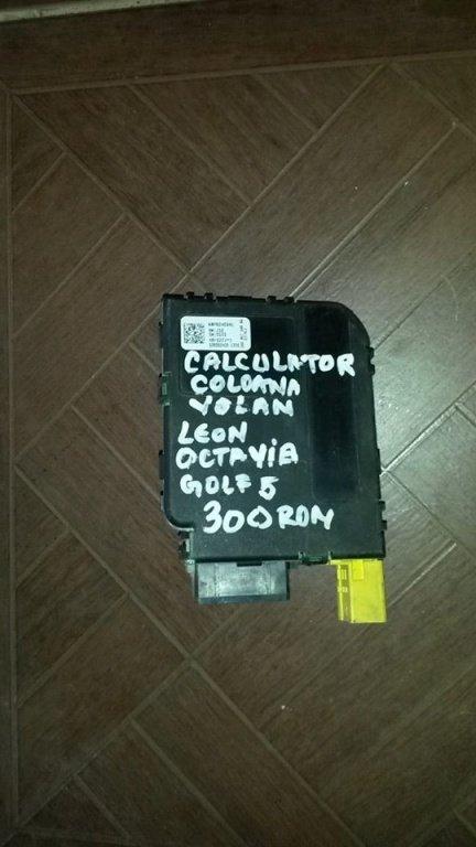 Calculator Coloana Volan Seat Leon