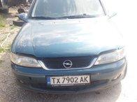 Carlig remorcare Opel Vectra B 2001 BREAK 2.0 DTI