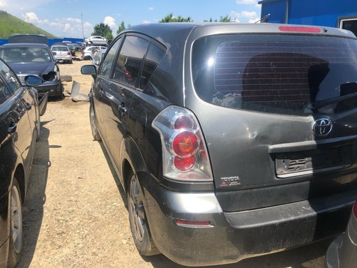 Chedere Toyota Corolla Verso 2005 hatchback 2.0 tdci