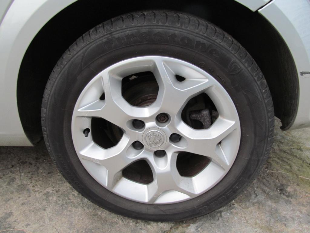 Dezmembrez Opel Astra H 2005 1.6i