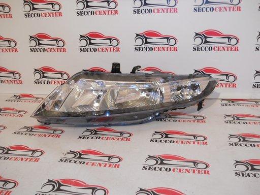 Far Honda Civic Hatchback 2005 2006 2007 2008 2009 2010 2011 Stanga