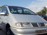 Filtru aer Volkswagen Sharan modelul masina 1996 - 2000