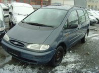 Ford Galaxy, an 1996, motor 2.0 Benzina, 85 kw