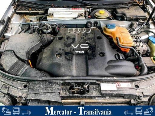 Galeria de admisie Audi A6 4B C5 2.5 TDI 2000