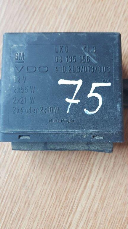 Modul lumini Opel Astra cod 09135156