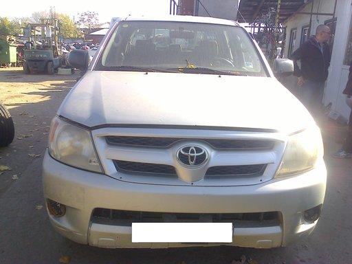Piese pentru Toyota Hilux
