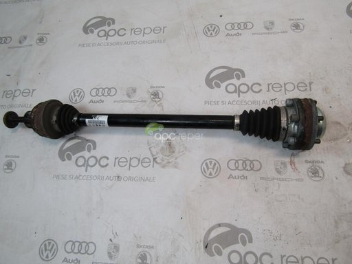 Planetara spate Audi A6 4G / A7 Cod OEM 8R0501203C