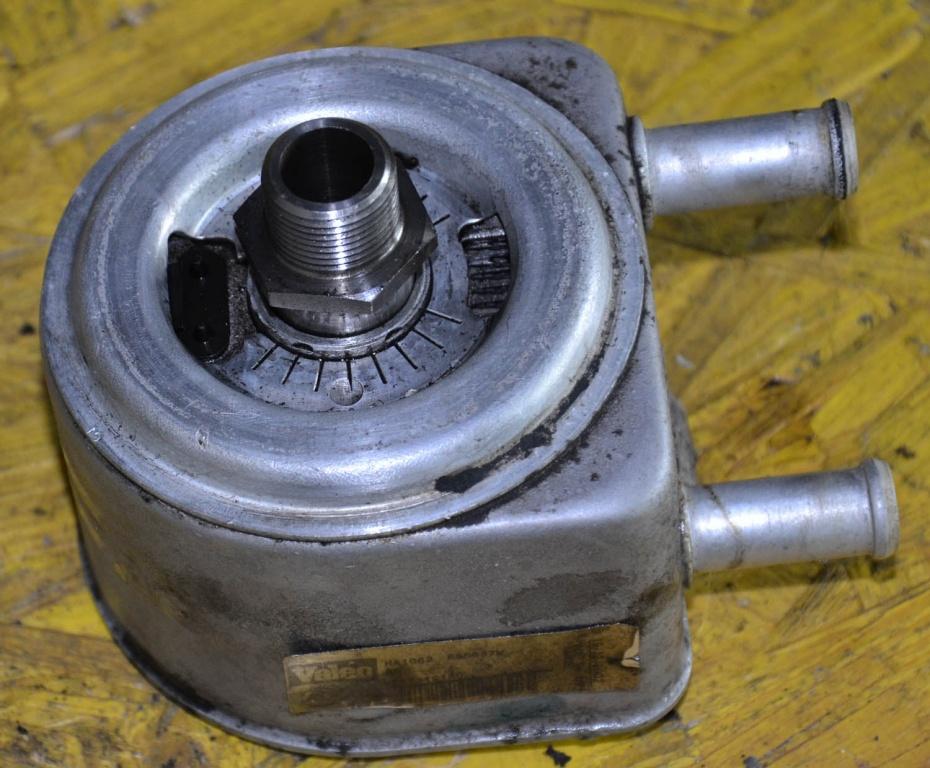Radiator termoflot ulei Peugeot 607 307 406 2.2 HDI 133CAI