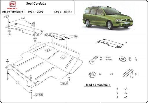 Scut motor Seat Cordoba (1993-2002)
