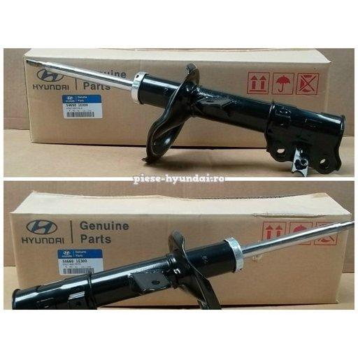 Set amortizoare fata stg/dr Hyundai Accent ( an 2006-2009 )