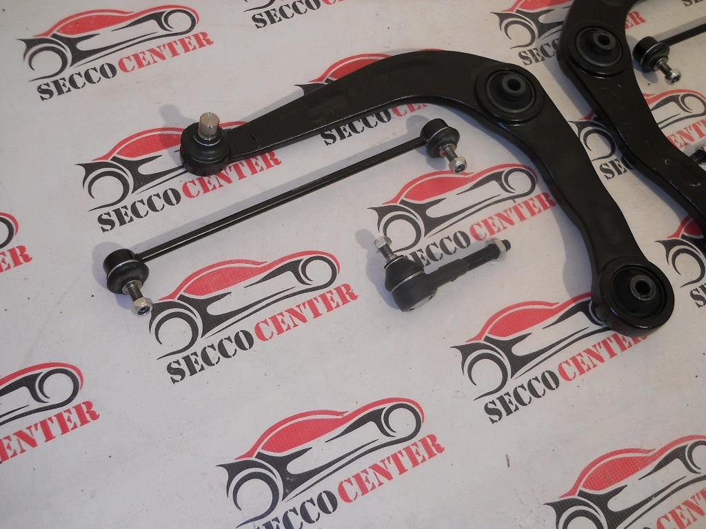 Set brate fata Peugeot 206