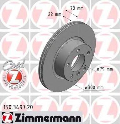 Set discuri frana fata R300 zimmermann pt bmw 1(f20), 3(f30)