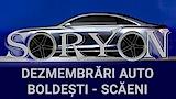 Soryon