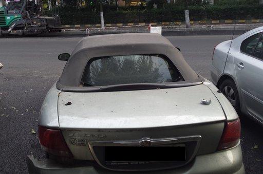 Stopuri Chrysler Sebring din 2005