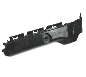 Suport plastic bara spate dreapta Toyota Yaris 05/11