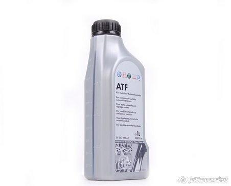 Ulei ATF 1L – VW OE