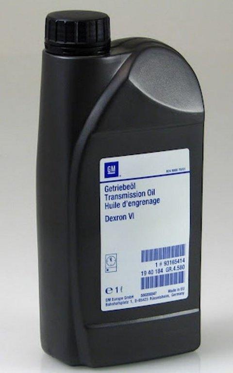 Ulei Servodirectie Dexron 6 GM Pentru Insignia